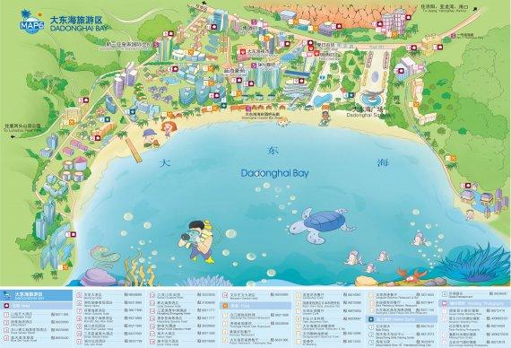 Карта санья на русском языке скачать